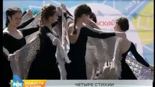 "Фестиваль семейного творчества ""4 стихии под небом Иркутска"""