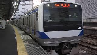常磐線 E531系K455+K464編成 普通 いわき 行 水戸発車