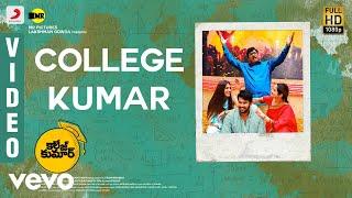 College Kumar Telugu - Title Track Video l Rahulvijay, Priyavadlamani, Rajendraprasad