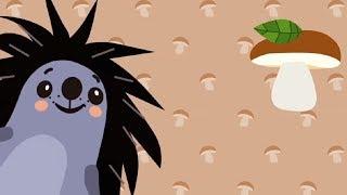 Развивающие и обучающие мультики для детей - Ёжик (детские песенки) мультфильмы про животных thumbnail