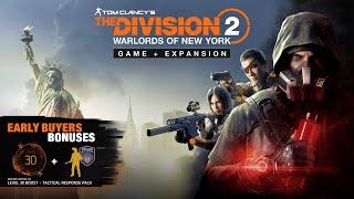 Прохождение Tom Clancy's The Division 2 ➤ 🔥ВОИТЕЛИ НЬЮ-ЙОРКА #2