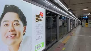 서울교통공사 5호선 천호역 방화행 발차