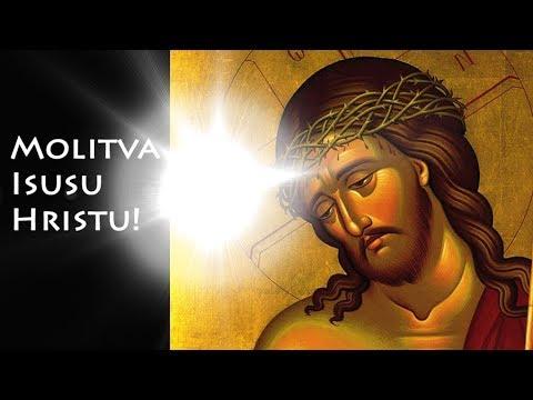 Molitva Isusu Hristu!
