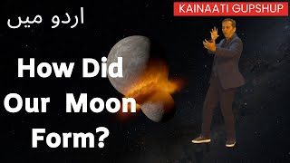 [Urdu] How Did Our Moon Form?