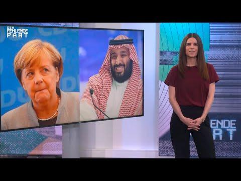 Меркель и Саудовская