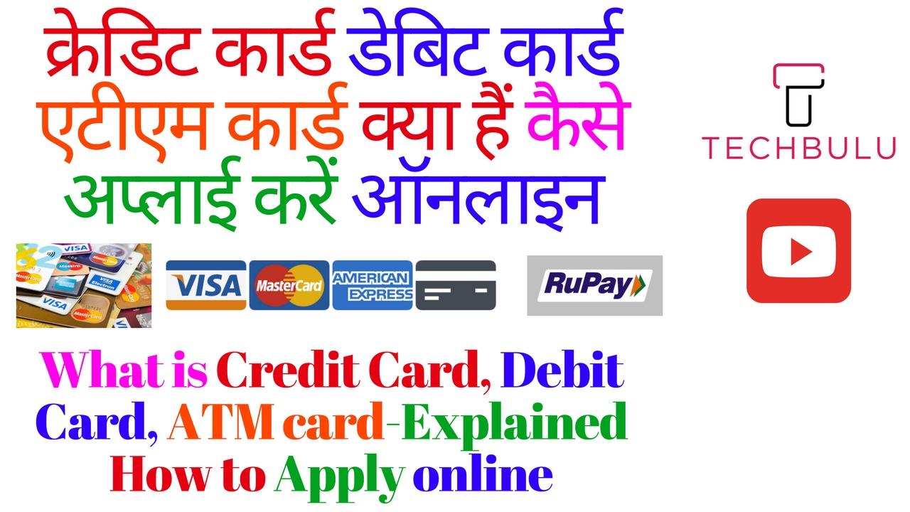 how to get a debit card online