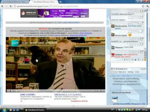 How to watch mega tv ,alpha tv ,star tv greece greekchannelslive.blogspot.com from YouTube · Duration:  2 minutes 31 seconds