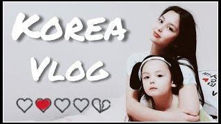 Почему мои дети не приучены к порядку? Корейские дети пробуют хамон:) Влог