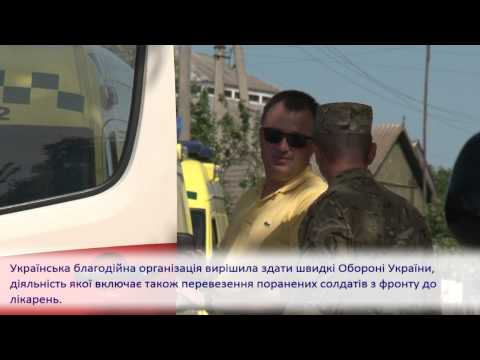 Global Medical Aid delivery of ambulances and medicin in Ukraine - Ukranian and Danish version