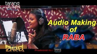 Raba Raba Song | Sudio Making | Human Sagar, Ananya | Abhay | Odia Film 2017 - TCP