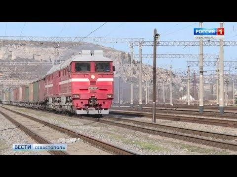 Смотреть Севастополь готовится к открытию железнодорожного участка Крымского моста онлайн