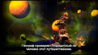 [Rus Subs] Le Petit Prince / Маленький принц / Little Prince (musical)
