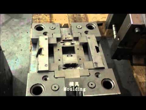 metal injection mouding (MIM)shenzhen YIBI precision