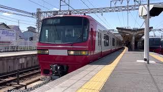 [GW限定代走]名鉄1200系1116F 特急岐阜(C2代走) 笠松発車