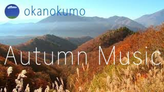 Autumn Music〜Beautiful Autumn〜 Beautiful Music