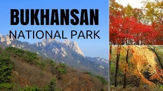 Hiking in Seoul, Korea visiting Mount Bukhansan National Park (북한산국립공원)