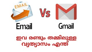 What is the difference between email and gmail explained in malayalam by T4U Media Malayalam