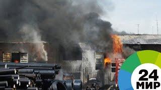 Пожар на хабаровском складе тушат с самолета и вертолета - МИР 24