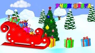 Учим цвета с новогодней ёлкой. Развивающие мультики для детей