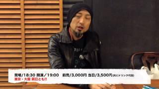 役者・山内圭哉率いるロックバンド・ワット・メイヘム・オーケストラが...