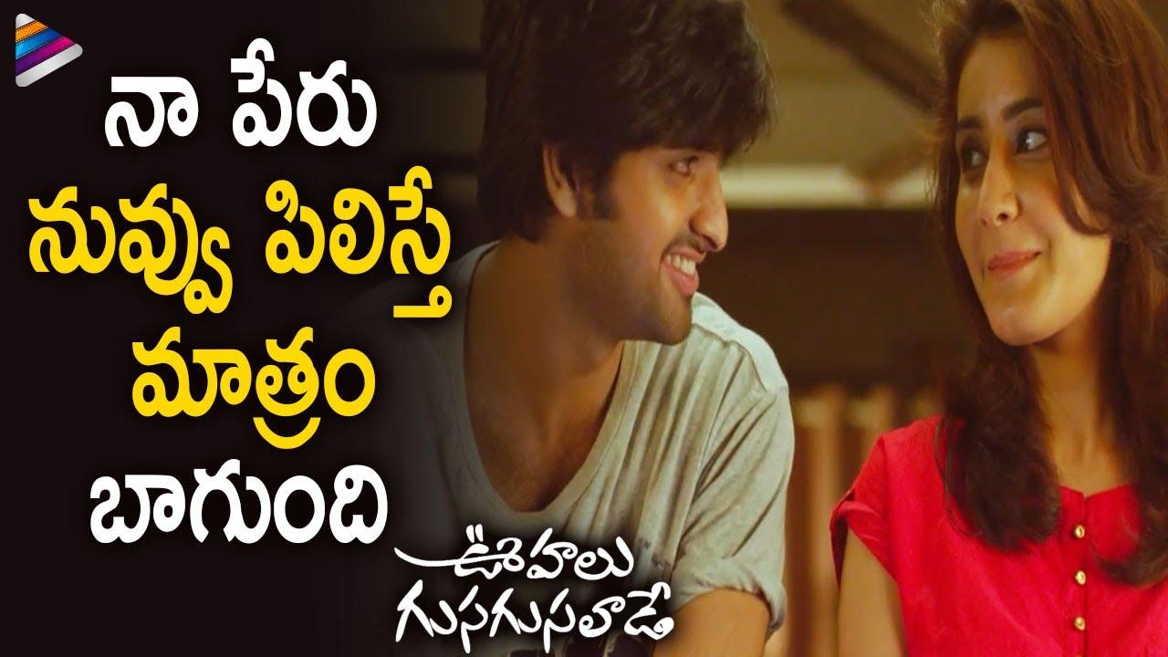 Oohalu Gusagusalade Movie Cute Love Scene | Naga Shaurya | Raashi Khanna | Srinivas Avasarala