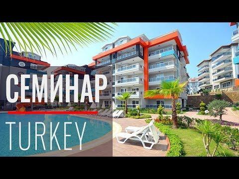 видео: Астана, Алматы! Приглашаю в Казахстан на уникальный семинар по недвижимости