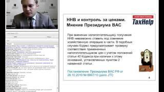 видео Неустойка по Каско, порядок расчета и основания для взыскания
