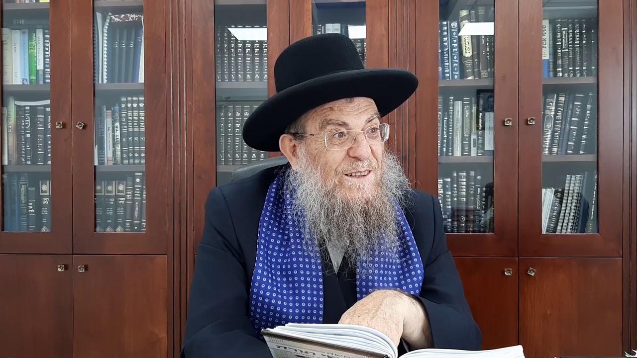 """הגאון הגדול הרב יצחק ברדא שליט""""א - פרשת עקב"""