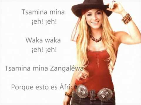 [Lyrics] Shakira - Waka waka (spanish)