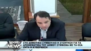 ΔΣ ΝΑΥΠΑΚΤΙΑΣ