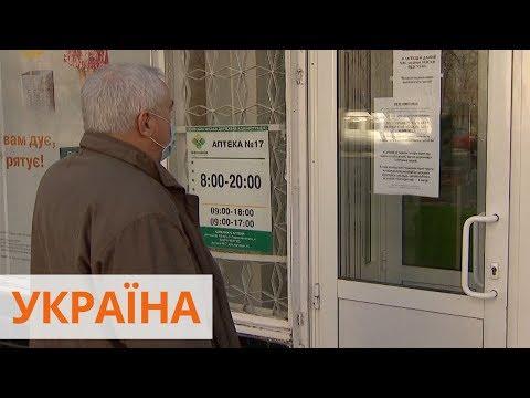 Есть ли маски и спирт в украинских аптеках и где их купить