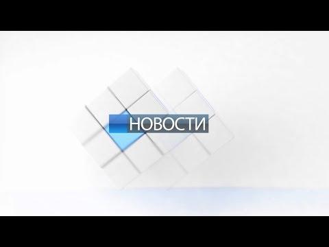 Новости Горловки от 03.05.2018г. Горловка-ТВ
