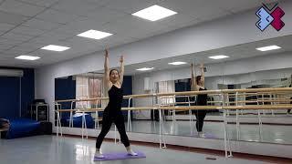 Мастер класс Растяжка для танцоров