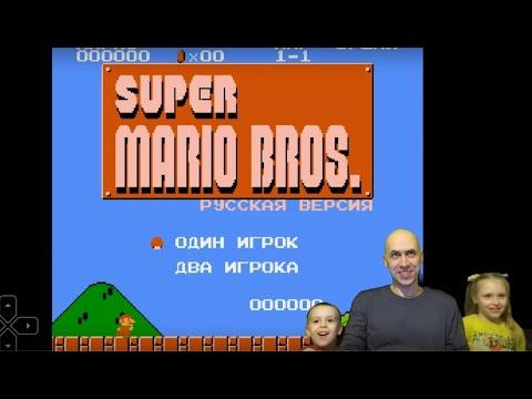 Супер Марио - прохождение игры, все уровни Super Mario Bros