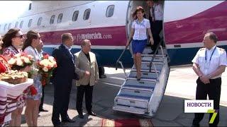 видео Авиабилеты Борисполь – Запорожье. Билеты на самолеты из аэропорта Борисполь в Запорожье (авиарейсы Киев