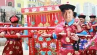 葉啟田-內山姑娘要出嫁-(1964年錄製)
