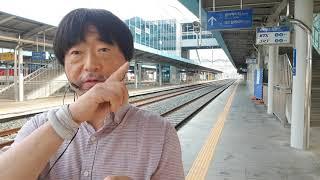 광주송정 KTX SRT 역 자랑하며 셀카봉으로 한번 저…