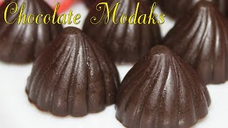 Delightful Chocolate Modak   Indian Sweet Dish   Ganesh Chaturthi Special