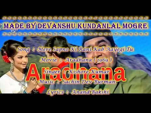 Mere Sapno Ki Rani Kab Aayegi Tu Origional Karaoke With Scrolling Lyrics _ (Paid)
