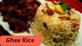 ghee rice recipe in tamil | How to make Ghee Rice in tamil | நெய் சாதம்| nei sadham in tamil