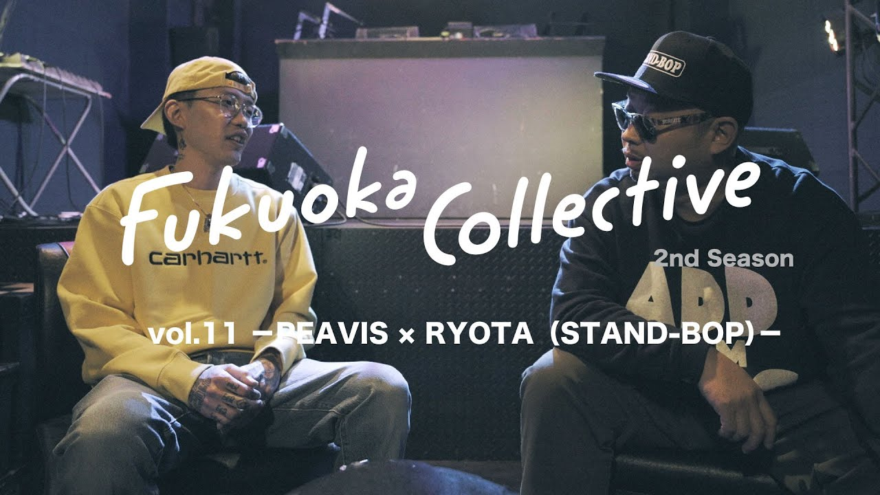 【INTERVIEW】FUKUOKA COLLECTIVE 2nd Season Vol.11