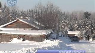 В Енисейском районе открыты все зимники