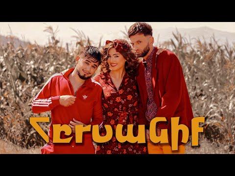 Gevorg Mkrtchyan, Aghas Manukyan, Anahit Kirakosyan - H@RSANIQ //Official Music Video//Premiere 2020