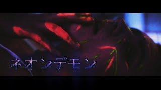 Neo Kota - Неоновый демон