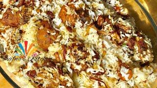 Fried Chicken Biryani Kerala Style Restaurant Style ഒരു അടിപാളി ഫ്രൈഡ് ചിക്കൻ ദം ബിരിയാണി-Biriyani