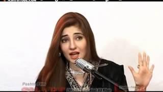 Za Masta Laila Yam   Gul Panra   Pashto Film Shart Song