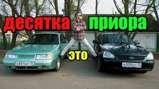 видео Что лучше ВАЗ 2112 или Приора