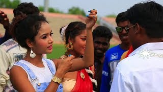 सारदा गुईया रे | Nagpuri Song 2018 - Sarda Guiya Re | Shrawan Ss | Manish | Adhunik Sadri Video Geet