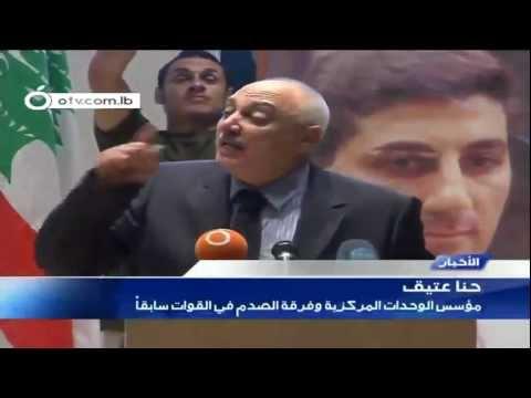 حركة تصحيحية لقدامى القوات - OTV Lebanon