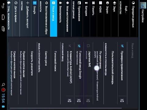ИРИС :: Cловарь IRIS Mobile (для ОС Android)